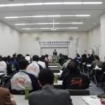 新潟出張 2日目 新潟県体育施設協会での講演