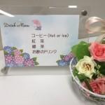 ☆☆スタッフブログ6月号☆☆