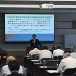 当事務所主催法律セミナー(個人情報保護法の基礎知識)を開催しました