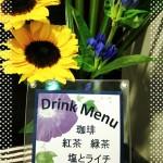 スタッフブログ★R1.7月号