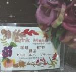 スタッフブログ★R1.9月号★