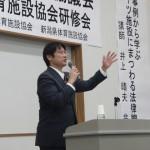 新潟での講演の様子の写真をアップしました!