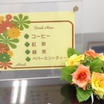 スタッフブログ3月号☆