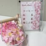 ☆☆スタッフブログ4月号☆☆