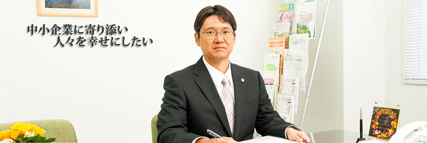 井上晴夫法律事務所